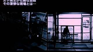 劇場映画『END CALL』予告篇 松木里菜 動画 25