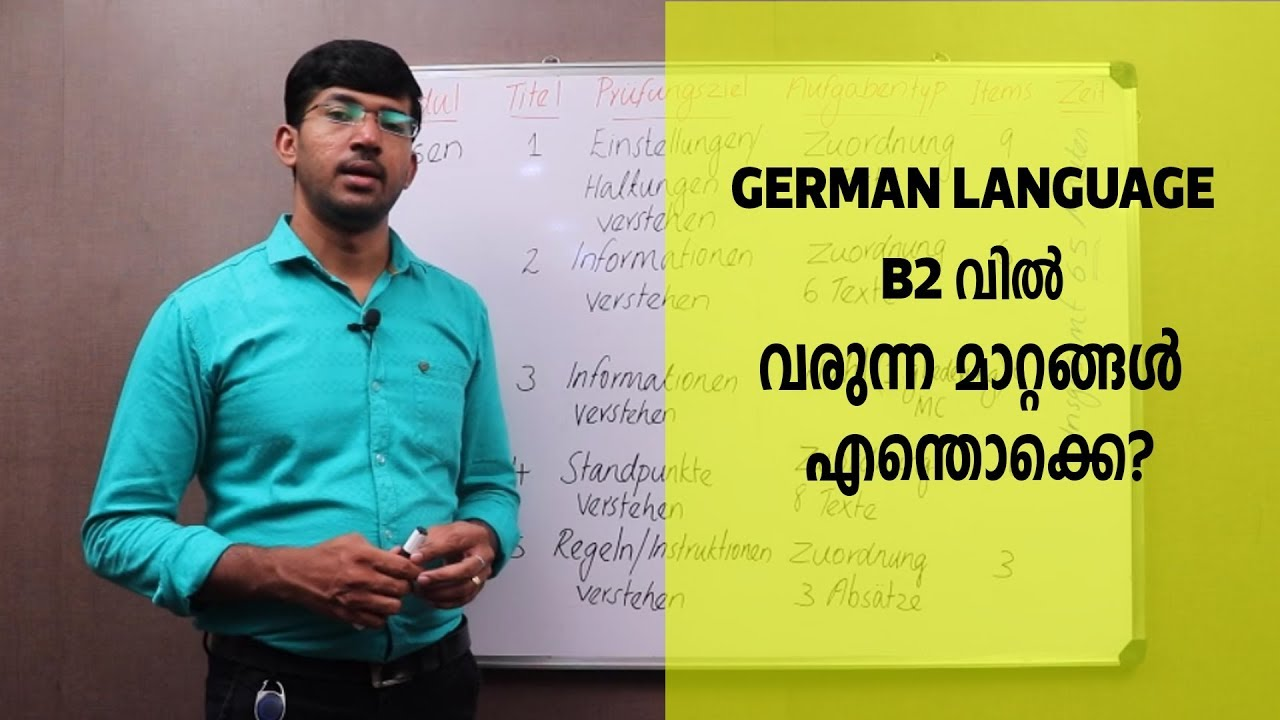 German B2 Exam Changes German Language Coaching In Kannur