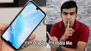 Dual Notch Phone India Me !! Ab Iski Kya Jarurat Hai Detail In HINDI !!