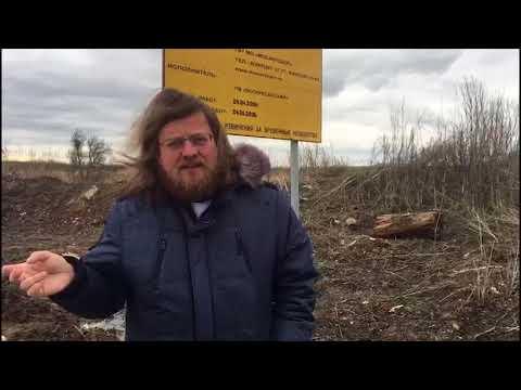 Свистягино, Воскресенский район. Строительство дороги к будущему МСЗ
