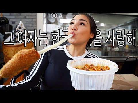 MY FAVE KOREAN FOODs IN LOS ANGELES CALIFORNIA 떡볶이 SPICY RICE CAKE + MORE 먹방 MUKBANG VLOG