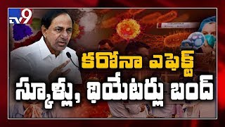 Breaking News : Schools to remain closed till March 31 in Telangana - TV9