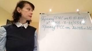 видео Учет и отчетность страховщика