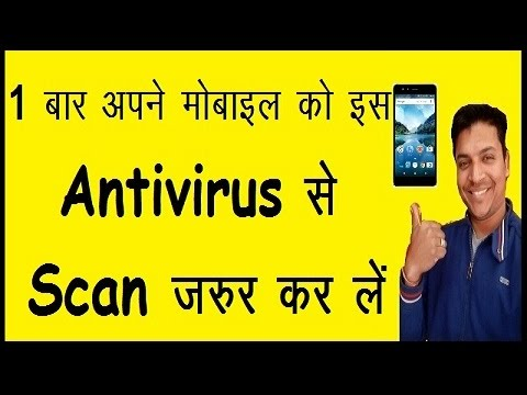 Scan your mobile one time with this amazing Antivirus | Latest antivirus 2017 | Mr Growth