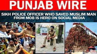 Sikh Police Officer Who Saved Muslim Man From Hindutva Mobs Become Hero On Social Media || SNE