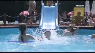 Смотреть видео Москва 24. Афиша. The Баssейн в парке «Сокольники» онлайн