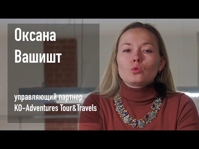 Отзыв Оксаны Вашишт об обучении в акселераторе интернет-маркетинга Валерия Домашенко.