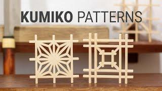 Making Kumiko Patterns - Asanoha and Yotsuba Izutsu-Tsugi // Kumiko Making Part 2