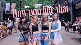 KPOP IN PUBLIC CHALLENGE BLACKPINK _ How You Like That Dance Cover by DAZZLING from Taiwan