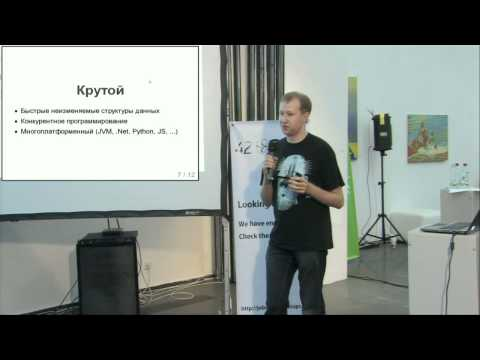 Image from Lightning talk - Александр Соловьев