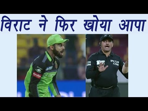 IPL 2017: Virat Kohli shouts on Umpire after Yusuf Pathan remains not out | वनइंडिया हिन्दी