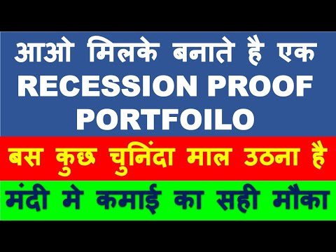 recession-proof-portfolio-with-10-large-cap-stocks-|-multibagger-shares-2020-india-|-latest-stock