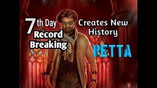 SuperStar RajiniKanth's Petta 7th Day Total Box Office Collection report   petta movie