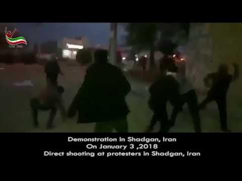 Direct shooting at protesters in Shadgan Iran   Jan  3, 2018