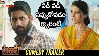 Majili Movie COMEDY TRAILER | Naga Chaitanya | Samantha | Divyansha Kaushik | Mango Telugu Cinema