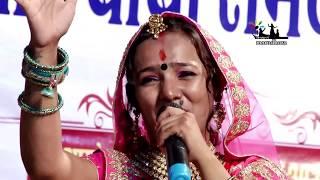 सोनू थाने मारे पे भरोसो नहीं रे || Lalita Panwar Ka New Song || Sonu Thane Mare Pe Bharoso Nahi