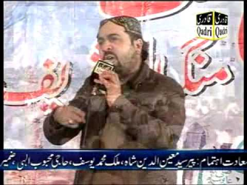 ahmad ali hakim new naat at mangyaal shareef 2015