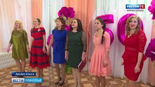 Детсаду «Клюковка» в Архангельске — юбилей — 50 лет