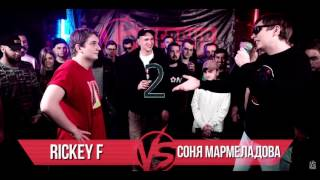 Скачать Биты с VERSUS BPM Rickey F Vs Соня Мармеладова