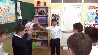 Открытый урок по английскому языку в 5 классе. Учитель английского языка: Машинец Валерия Викторовна
