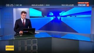 Басаргин заявил о своей отставке с поста пермского губернатора
