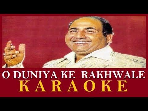 O Duniya Ke Rakhwale Karaoke | Baiju Bawra | Full Hindi Karaoke Track |
