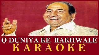 O Duniya Ke Rakhwale Karaoke   Baiju Bawra   Full Hindi Karaoke Track  