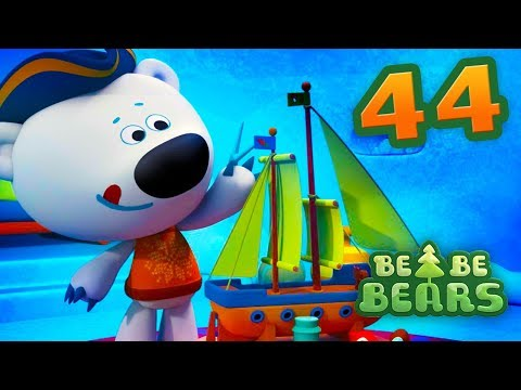 Bjorn and Bucky - Be Be Bears - Episode 44 The Sailboat - Kids cartoon - Moolt Kids Toons