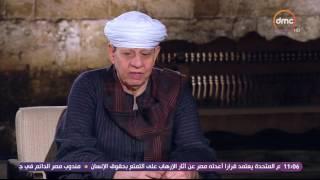 مساء dmc - الشيخ ياسين التهامي