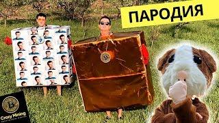 ПАРОДИЯ на: Филипп Киркоров и Николай Басков - Извинение за Ibiza (Pump/dumP Bitcoin and Ethereum)