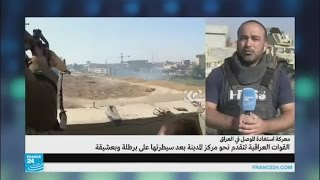 موفد فرانس24 يرافق الفرقة التاسعة المدرعة من الجيش العراقي