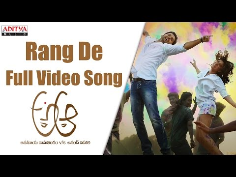 Thumbnail: Rang De Full Video Song || A Aa Full VIdeo Songs || Nithiin, Samantha, Trivikram