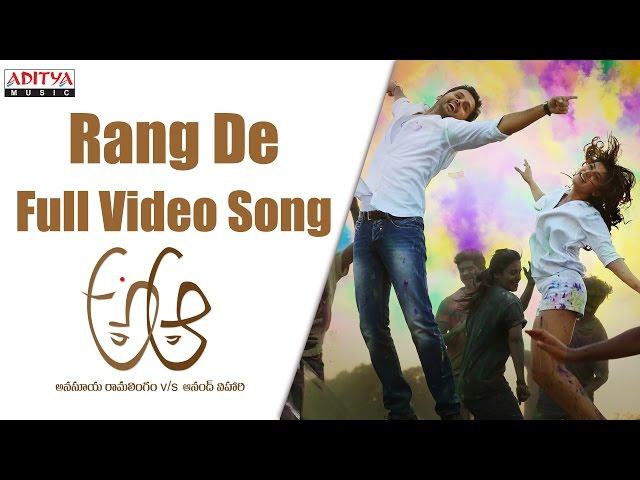 Rang De Full Video Song    A Aa Full Video Songs    Nithin, Samantha, Trivikram