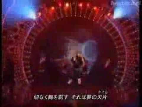 Tamaki Nami / Reason @ Popjam