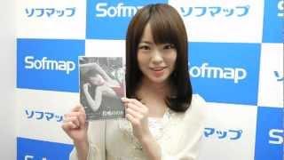 秋田書店が選出する「ミスヤングチャンピオン2011」に選ばれた松嶋のの...