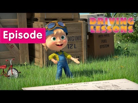 Masha and The Bear - Driving Lessons 🚕 (Episode 55)