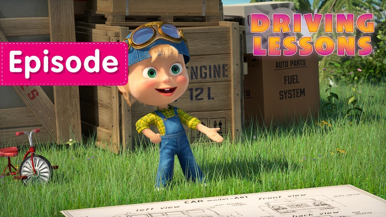 Masha and The Bear - Driving Lessons ???? (Episode 55)