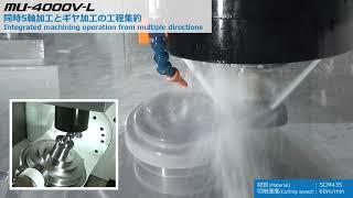 Gear cutting/5-axis vertical machining center universal center mu-4000v-l【okuma corporation japan】