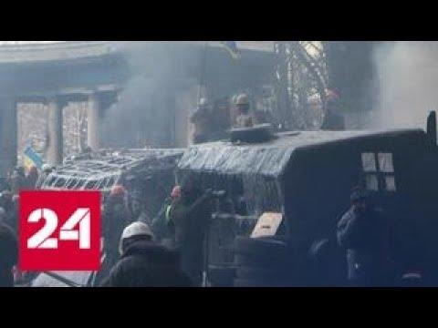 Грузинские наемники рассказали, как расстреливали людей в Киеве - Россия 24