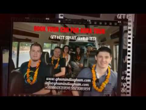 Ghum India Ghum Tour and Travel Package