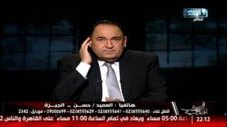 المصرى أفندى | مواقع التواصل والطلاق ..نصائح لطلاب الثانوية العامة .. أزمات التوثيق ونقل الملكية