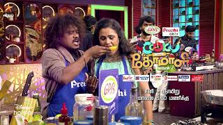 Cook With Comali Season 2 | 27th & 28th February 2021 - Promo 7