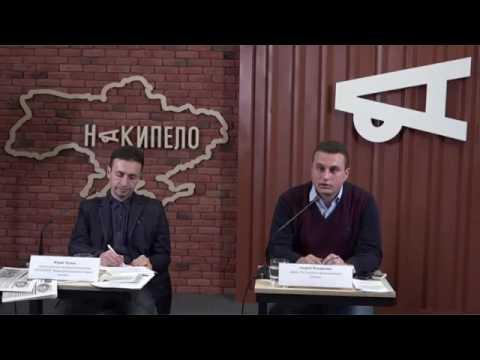 Накипело 17 10 16 Результаты работы центра для переселенцев «Станция Чугуев»