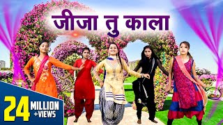 Jija Tu Kala !! जीजा तू काला !! New Shivani Dance Video 2019 !! Ledies LOkgeet !! DJ Rimix