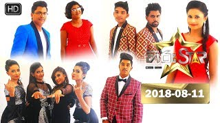 Hiru Star | 2018-08-11 | Episode 25 Thumbnail