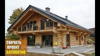 видео Проекты рубленных домов