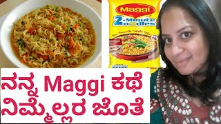 Maggi Masala Noodles in Kannada | How to make Noodles in kannada#kannadavlog#NimmasakhiLakshmiAnand