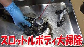 アイドリング不調を修理する【ワークスいじり】HA21S No.44