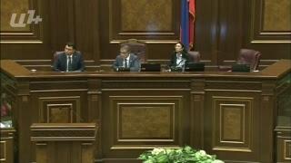 ԱԺ նիստ 13.09.17
