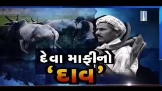 "Debate on ""Farmer's Debt Waiver Announced by Congress"" with Isudan Gadhvi | Vtv Gujarati"